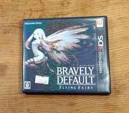 便宜賣!3DS日版遊戲- Bravely Default:Flying Fairy 勇氣默示錄(瘋電玩)