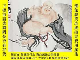 古文物罕見【 】【範揚】、著名書畫家、手繪四尺斗方人物畫9買家自鑑露天237495 罕見【 】【範揚】、著名書畫家、手繪