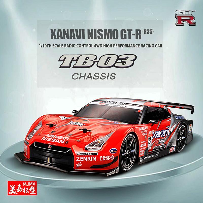 【汽車模型-免運】拼裝電動遙控車RC汽車模型1/10TB-03日產 Nismo GT-R35 58412