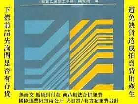 古文物罕見聚氯乙烯加工手冊(精裝版1次)露天5046本書編寫組輕工業出版社ISBN:9787501905027出版...
