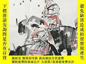 古文物罕見【 】、【杜滋齡】、國家一級美術師、中美協會員、天津美協副主席、手繪斗方人物畫8買家自鑑露天237495 罕見