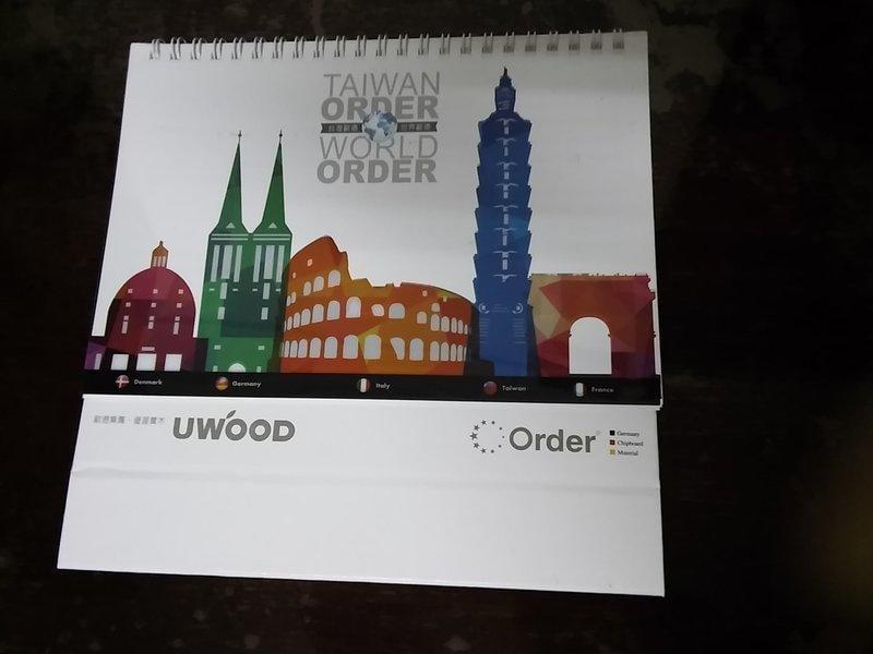 (新品未用過) 2015 德國ORDER歐德傢俱桌曆/月曆/日曆