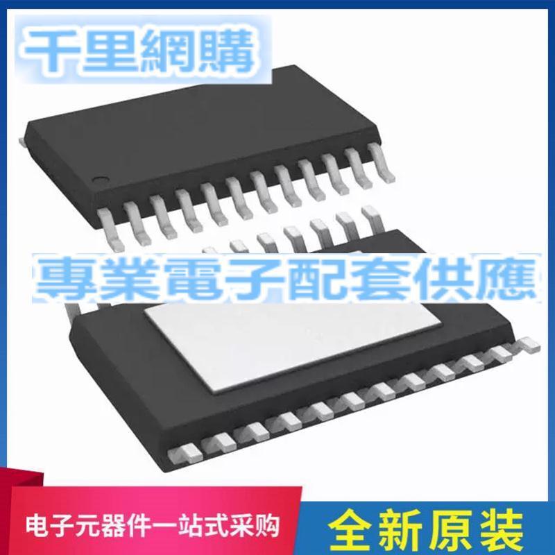 APA2020ARI-TR APA2020ARI 封裝TSSOP24 集成電路IC 原裝