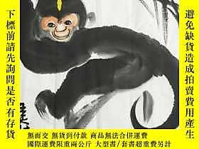 古文物罕見【 】【韓美林】國家一級美術師、清華大學美院教授、北京奧運會吉祥物福娃作者、手繪斗方十二生肖圖、5買家自鑑露天