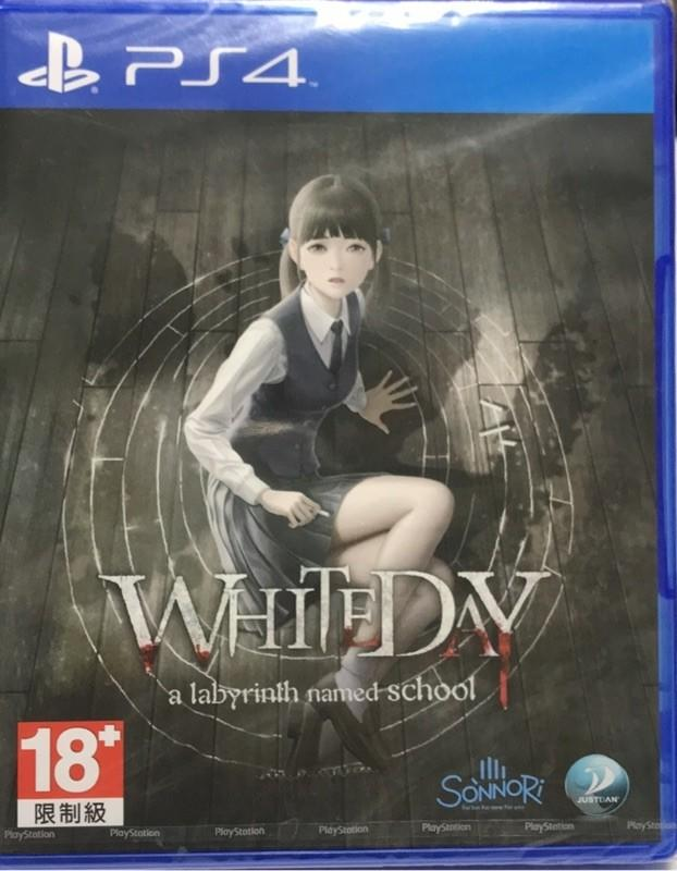 PS4  白色情人節  中文版