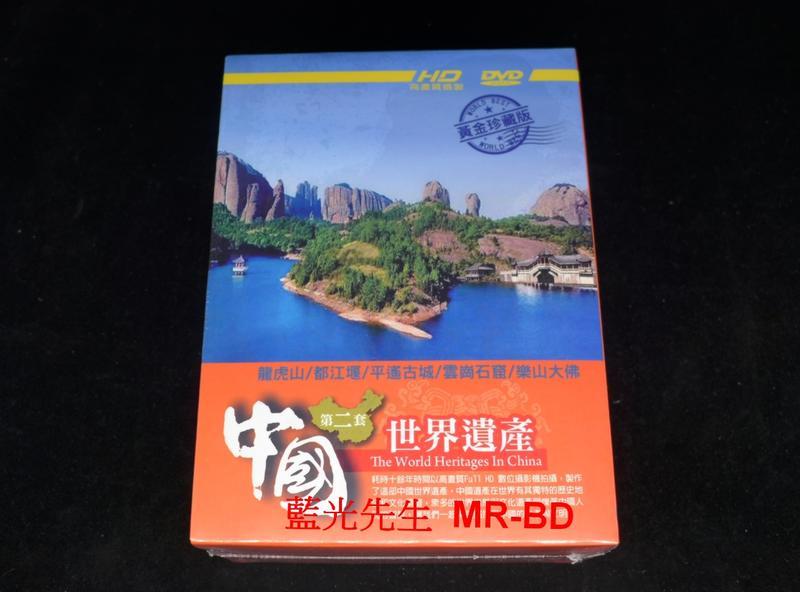 [DVD] - 中國世界遺產 第二套 The World Heritages China (5DVD) ( 豪客正版 )