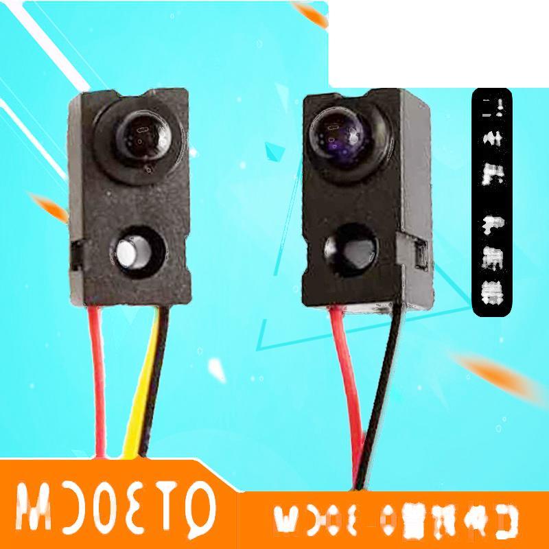 紅外開關 計數模塊 0-30CM 對射式 紅外對管分體 對射式光電開關 221-01578