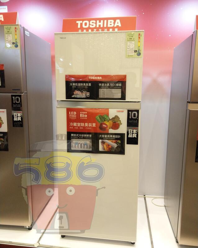 《台南586家電館》東芝雙門變頻冰箱409公升【GR-AG461TDZ(ZW)】另有GR-A55TBZ(N)