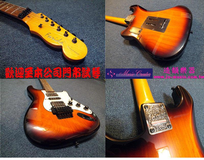 造韻樂器音響- JU-MUSIC - Farida 法麗達 FST-30 ABS 限量版 大搖座 頂級型號 雙單雙