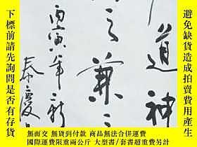 古文物罕見著名書法家李泰慶書法條幅,保真出售露天211137 罕見著名書法家李泰慶書法條幅,保真出售