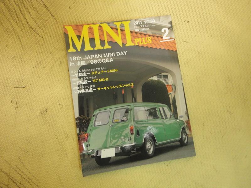 MINI PLUS  日本 中古 二手 雜誌 vol39  2011年  奧斯汀 迷你 老咪