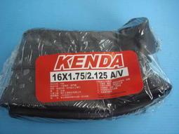 (愛輪單車) 建大 Kenda 16吋內胎 16×1.75/2.125 美式嘴 一條價( 捷安特/美利達)