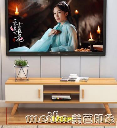 鴻順隆電視櫃茶幾北歐現代簡約客廳組合套裝小戶型臥室電視櫃矮櫃QM