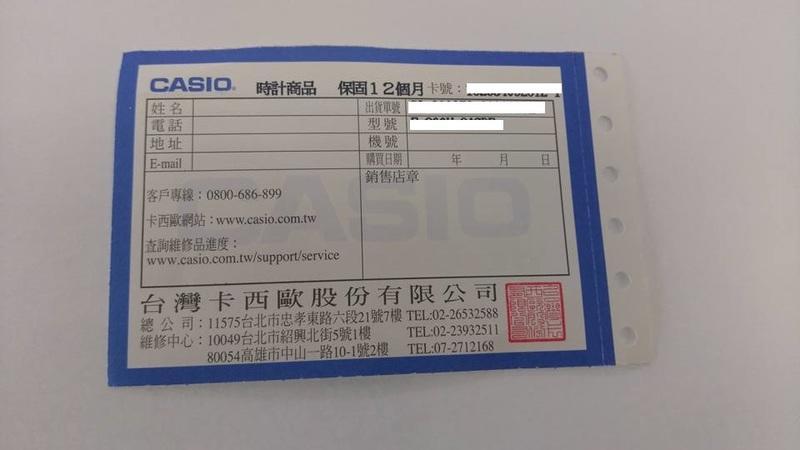 【宏崑時計】CASIO BABY-G 蠟筆紋路 BA-110TX-7A 全新公司貨 附卡西歐保固卡及發票