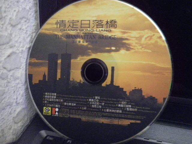 張洪量 情定日落橋 [裸片][任三樣免運費]