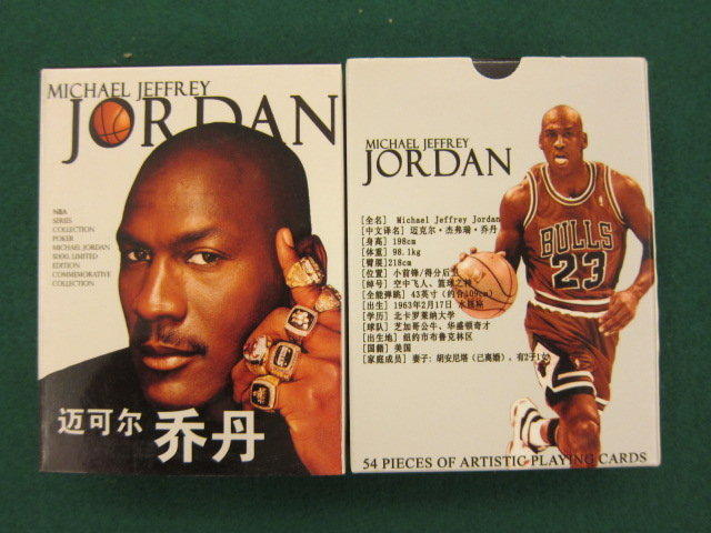 皇城根文化 精裝版 熱門 NBA 公牛 飛人 Michael Jordan 麥克 喬丹 喬登 籃球 明星 撲克 桌遊