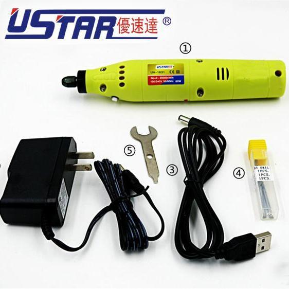【汽車模型-免運】優速達拼裝模型高達手辦制作工具充電式電動打磨機(可USB)UA91631