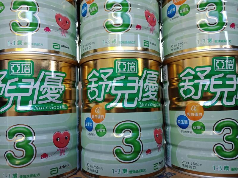 亞培舒兒優3號優質成長配方850g,12罐免運費,12以下一趟宅配70,不管要幾罐,請下1罐