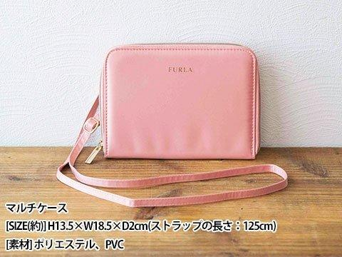 961c0f1dc213 ☆Juicy☆日本sweet雜誌附錄FURLA 多功能小物包側背包肩背包手拿包護照夾 ...