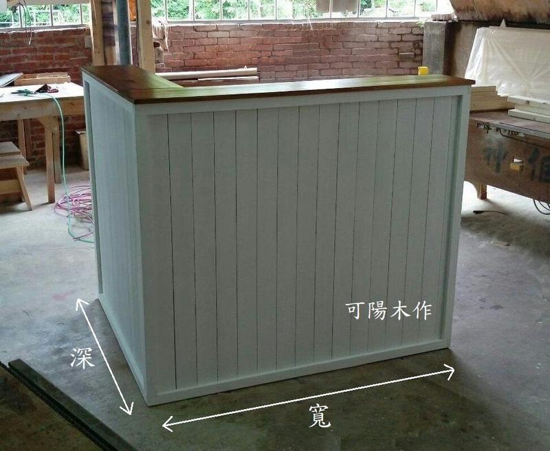 【可陽木作】原木L型櫃台 / 三抽屜櫃台 / 兩色櫃台 / 講台 講桌 / 櫥櫃 / 玄關櫃 / 置物櫃 收納櫃 書櫃
