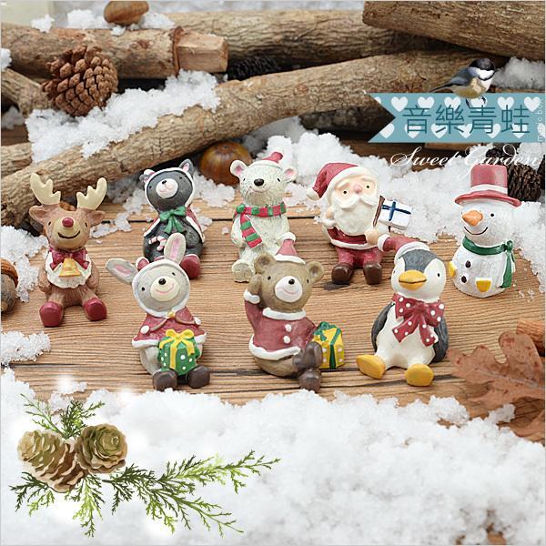 Sweet Garden, 聖誕仰望天空小動物擺飾 音樂盒DIY 娃娃屋 微景觀配件 聖誕禮物 熊 貓 企鵝 鹿 兔