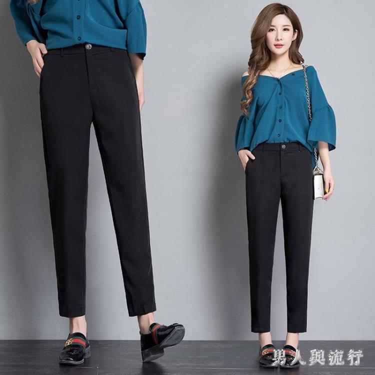 中大尺碼西裝褲 薄款2018新款小西褲寬鬆九分女褲黑色雪紡職業西裝褲子 XY8173