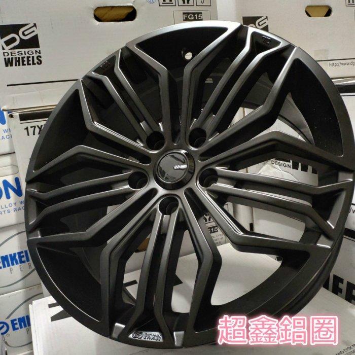 超鑫鋁圈 ENKEI SM92 19吋鋁圈 5孔108 5孔114.3 完工價 消光黑