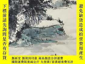 古文物  【字畫真跡】安徽書協會員,就讀於南京藝術學院罕見江海濱 寫意 山水畫 《綠盡疏陰落盡紅》(68cm×68cm)