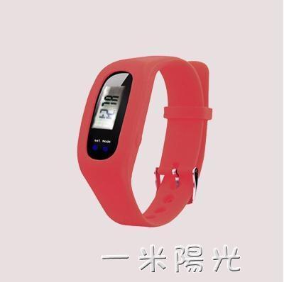 【可開發票】計步器 大屏幕多功能電子計步器 步行跑步計數器 卡路里—聚優購物網