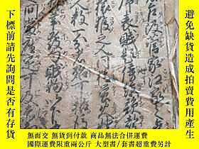 古文物16開本罕見日本書籍 書法字體優美 內容按照月份記載 具體看圖 前後缺頁露天190068 16開本罕見日本書籍 書