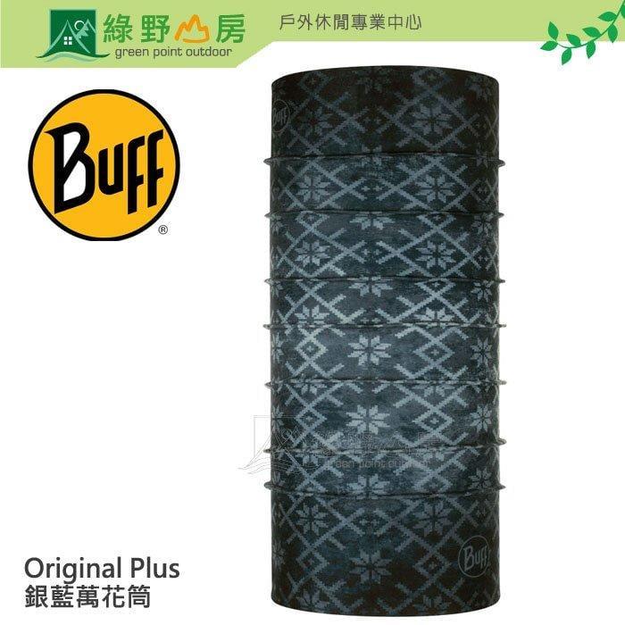 綠野山房Buff 西班牙Original Plus 四向彈性布料 魔術頭巾防曬脖圍 銀藍萬花筒 BF120713-804