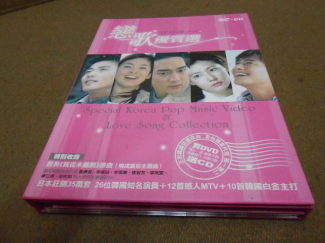 K-BCN。韓劇.戀歌優質選。/。。//。。///。。CD*1+DCD+有歌詞。////。