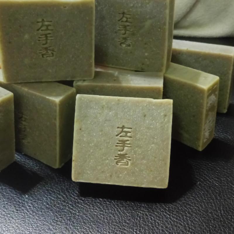 喜羊羊工作坊~左手香皂100%原汁(精油款) (手工皂滿300加贈起泡袋x1)