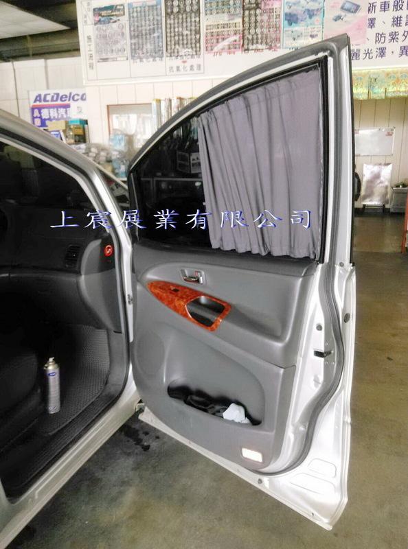 【上宸】HONDA CRV 5代 1.5T 休鋁車窗簾 全車窗簾 汽車窗簾 窗簾 窗廉
