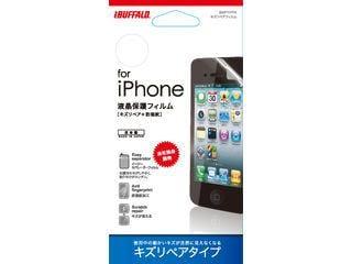 【iBUFFALO】日本製 [刮痕修復]+[防指紋] iPhone 4 4s 手機 螢幕 保護貼 BSIP11PFK