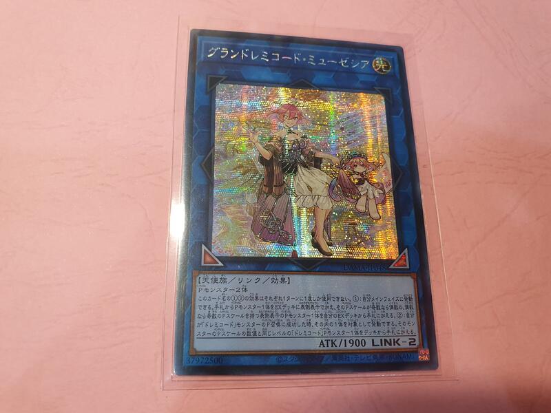 遊戲王  現貨 韓紙 代賣 1105 DAMA-JP048 DoReMi和弦 謬思女神 (半鑽) (全新未使用)