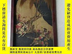 古文物罕見清代絹畫露天252578 罕見清代絹畫