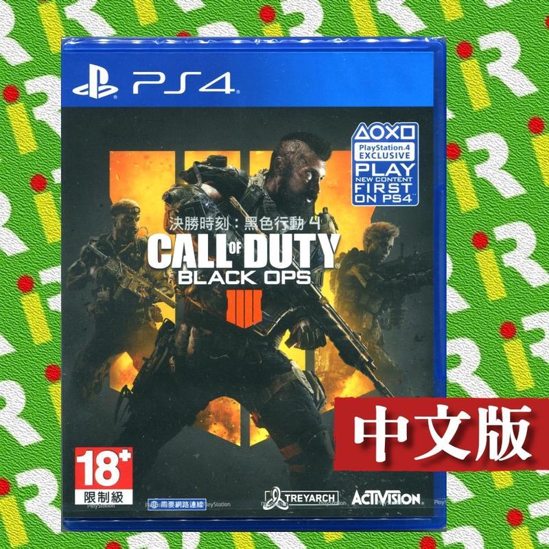 【已售罄】PS4 決勝時刻:黑色行動 Call Of Duty 4 Black Ops 中文版 COD【台中一樂電玩】