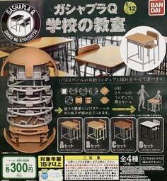 瑞瑟可 現貨 轉蛋扭蛋 萬代 BANDAI 學校課桌椅 1比12 環保扭蛋 全4種 蝦皮賣場限定 整套販