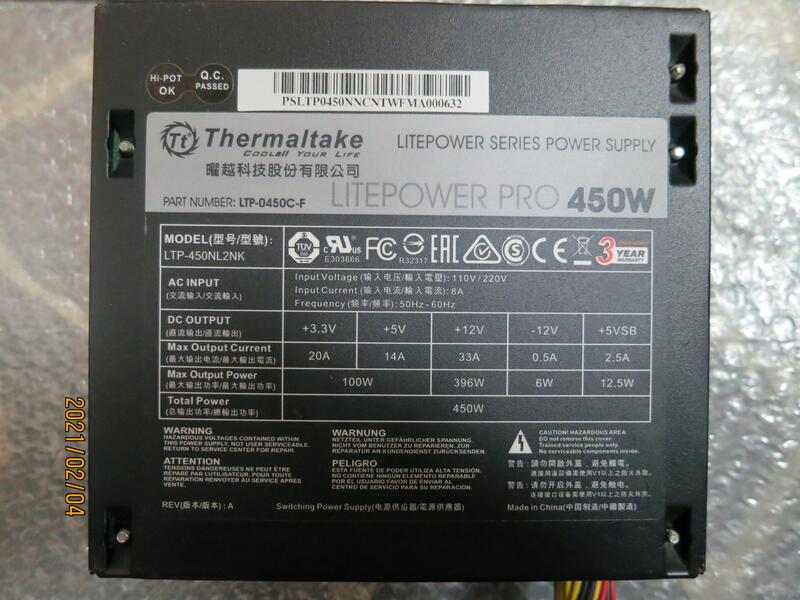 *Do Re Mi PC* 曜越TT 450W 80PLUS 電源供應器