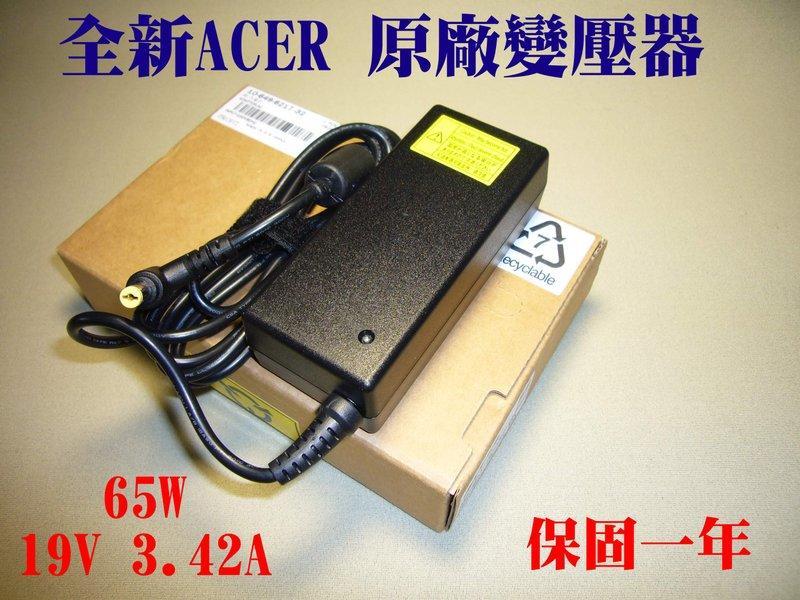 ☆TIGER-原廠☆全新ACER原廠變壓器 19V 3.42A 65W TM 634,636,2300,2350,2400,2410,2420,2430,2450,2460,2480,2490