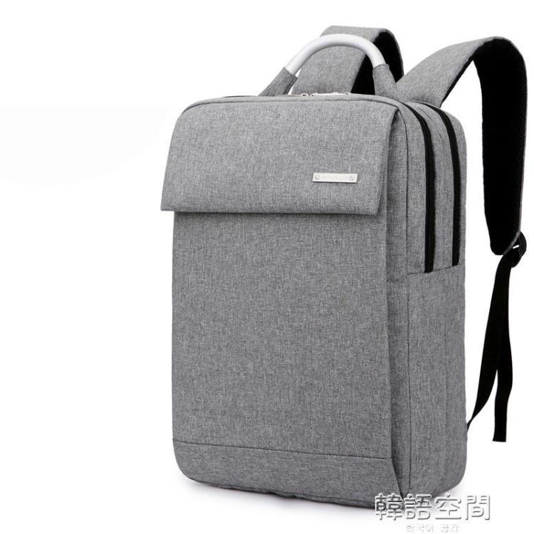 蘋果聯想戴爾小米華碩電腦包雙肩包手提包15.6寸14寸17.3寸男女筆記本背包YTL 一級棒Al雙12狂歡