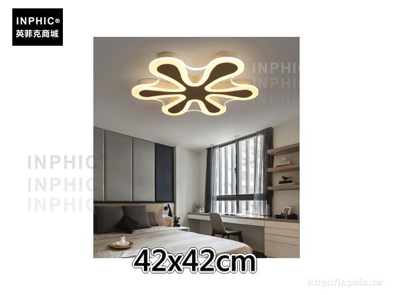 INPHIC-臥室燈led現代吸頂燈房間燈具簡約書房燈飾花形-42x42cm_8phH