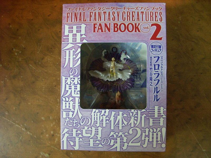 HOBBY JAPAN FINAL FANTASY CREATURES FAN BOOK Vol.2 附贈限定版人形