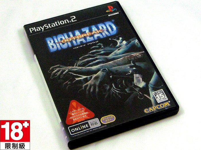 <美好時光>PS2 惡靈古堡 擴散【日本帶回】