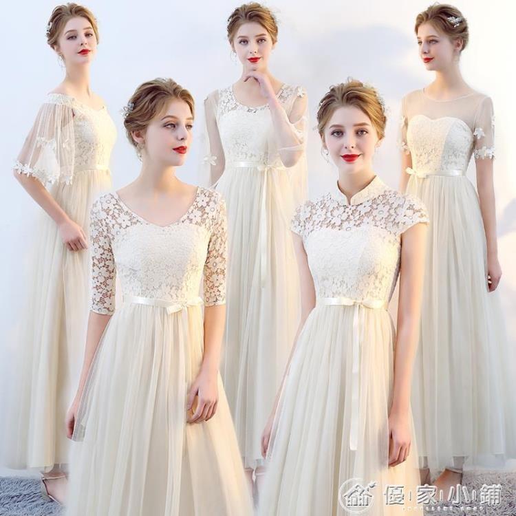 伴娘服韓版長款小禮服女灰色伴娘團姐妹裙伴娘禮服晚禮服 igo/小紅家居館