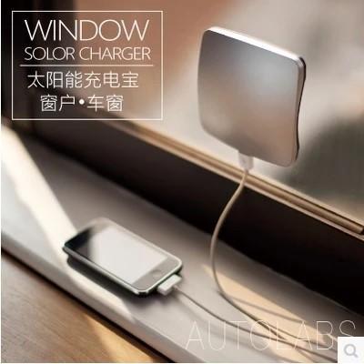 免運 荷蘭XD Design貼窗超薄太陽能充電寶器智能手機通用移動電源蘋果