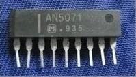 [二手拆機][含稅]AN5071  品質保證