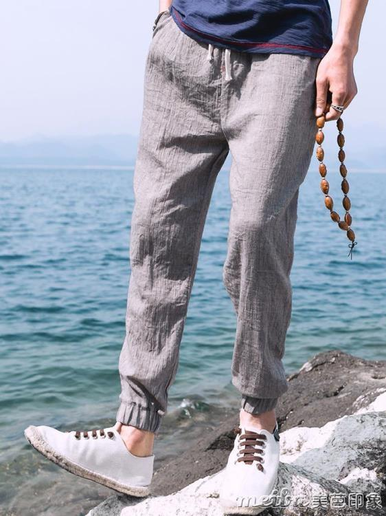 中國風春夏亞麻褲子男士寬鬆哈倫褲運動褲韓版潮流休閒褲小腳褲子