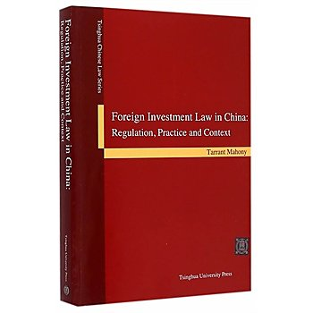 [尋書網] 9787302395898 Foreign Investment Law(簡體書sim1a)